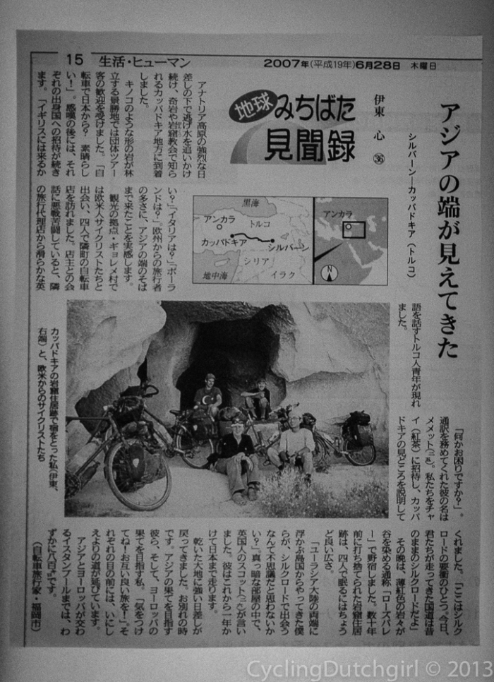 In a Japanese Paper!