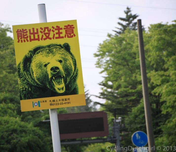 Oh Dear Oh Bear