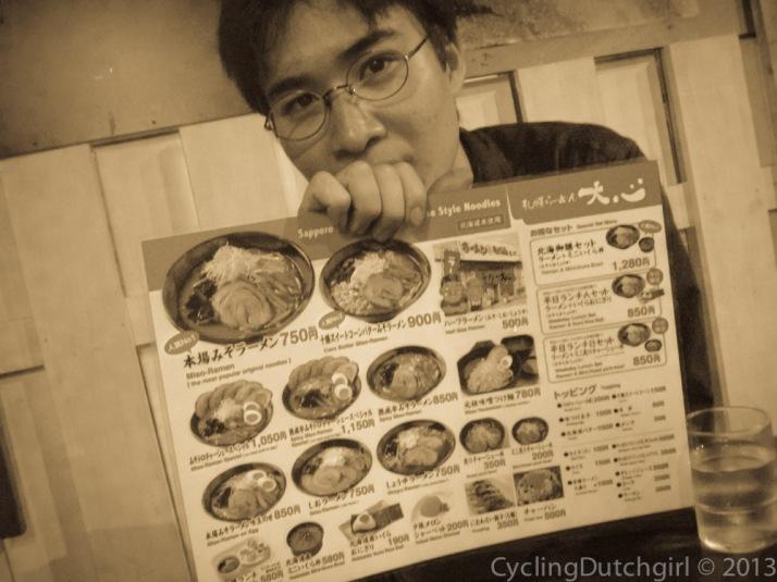 Hiroaki Ramen