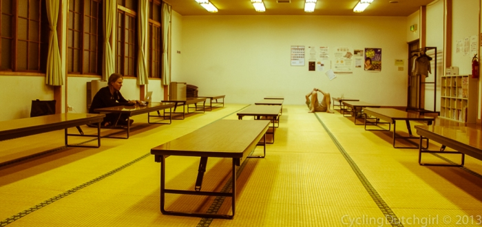 Chill Out room in Onsen