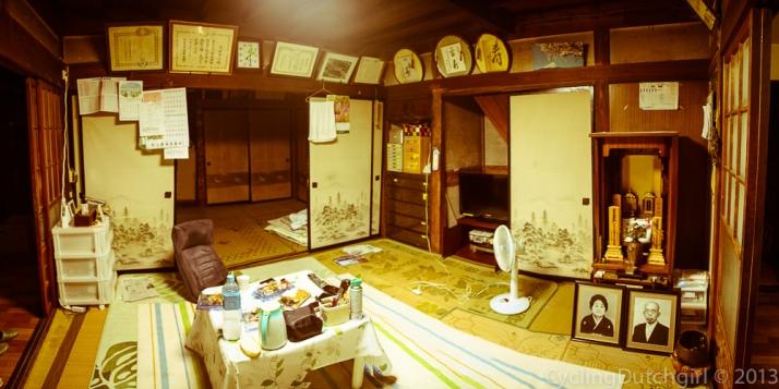 Yasu's Home